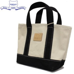 HERITAGE LEATHER CO.(ヘリテージレザー) NO.8309 Lunch Bag (ランチバッグ) Natural/Black HL185|threewoodjapan