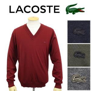 LACOSTE (ラコステ) AH987E Sweaters ウール Vネック ニット セーター 長袖 LC082 全4色 threewoodjapan
