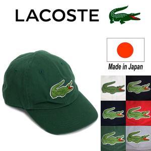 LACOSTE (ラコステ) CL3935 CAP カツラギ刺繍6方 キャップ 帽子 LC087 全6色 threewoodjapan