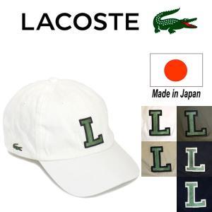LACOSTE (ラコステ) CLM382 L LOGO CAP (エルロゴ キャップ) 帽子 LC089 全5色 threewoodjapan