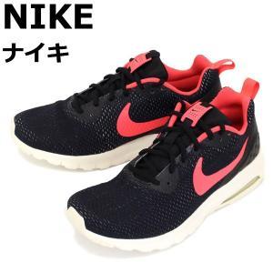 NIKE (ナイキ) 844836-006 AIR MAX エアマックス モーション LW SE スニーカー NK374|threewoodjapan