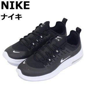 NIKE (ナイキ) WMS AA2168-002 AIR ...