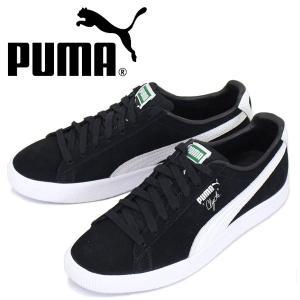 PUMA (プーマ) 361703-01 Clyde B&C クライド ローカットスニーカー プーマブラック/プーマホワイト PM165|threewoodjapan