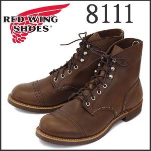 RED WING(レッドウィング) 8111 IRON RANGE BOOTS(アイアンレンジブーツ) Amber Harness Leather|threewoodjapan