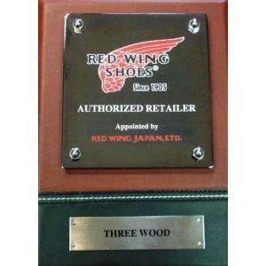 RED WING(レッドウィング) 8111 IRON RANGE BOOTS(アイアンレンジブーツ) Amber Harness Leather|threewoodjapan|05