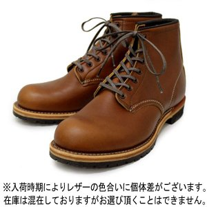 RED WING(レッドウィング)9013 BECKMAN ROUND BOOTS(ベックマンラウンドブーツ)Chestnut Feather stone Leather|threewoodjapan|02