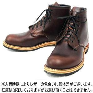 RED WING レッドウイング 9016 BECKMAN ROUND BOOTS(ベックマンラウンドブーツ)Cigar Feather stone Leather threewoodjapan 02