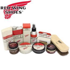 RED WING(レッドウィング) Boots Care Goods Full Set 9点(ブーツケアグッズ フルセット)|threewoodjapan