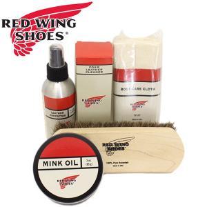RED WING(レッドウィング) 表革用ブーツケア4点セット タイプ1(ミンクオイル、プロテクター、クリーナー、ブラシ)|threewoodjapan