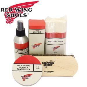 RED WING(レッドウィング) 表革用ブーツケア4点セット タイプ2(コンディショナー、プロテクター、クリーナー、ブラシ)|threewoodjapan