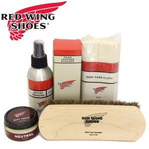 RED WING(レッドウィング)ベックマンなどに最適ブーツケア4点セット(ブーツクリーム、プロテクター、クリーナー、ブラシ)|threewoodjapan