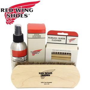 RED WING (レッドウィング) ラフアウト スエード ヌバック 裏革用レザーケア3点セット(ヌバックスエードクリーナー、プロテクター、ブラシ)|threewoodjapan