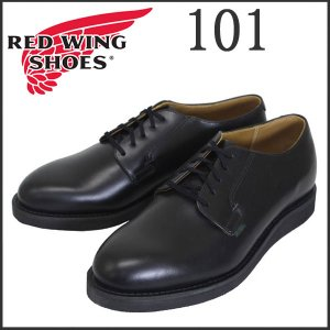 RED WING(レッドウィング) 0101 POSTMAN SHOE(ポストマンシューズ) Postman Oxford|threewoodjapan