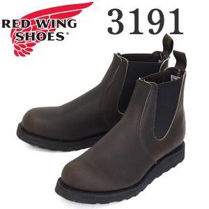 REDWING (レッドウィング) 3191 Classic Chelsea クラシックチェルシー ...