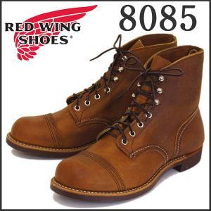 2017-2018年 新作 REDWING (レッドウィング) 8085 Iron Range (アイアンレンジブーツ) カッパーラフアンドタフ|threewoodjapan