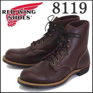 2017-2018年 新作 REDWING (レッドウィング) 8119 Iron Range (アイアンレンジブーツ) オックスブラッドメサ|threewoodjapan