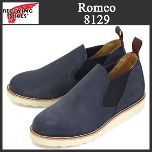 2017年 新作 REDWING (レッドウィング) 8129 Romeo (ロメオ) ネイビーアビレーンラフアウト|threewoodjapan