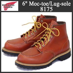 2016-2017年 新作 RED WING (レッドウィング) 8175 Classic Work 6inch Moc-toe/Lug-sole (6インチモックトゥ/ラグソール) オロラセットポーテージ|threewoodjapan
