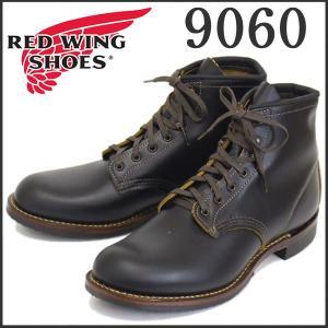 2017-2018年 新作 REDWING (レッドウィング) 9060 Beckman Boot FLAT BOX (ベックマンブーツ フラットボックス) ブラッククロンダイク|threewoodjapan