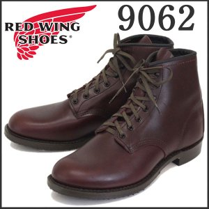 2017-2018年 新作 REDWING (レッドウィング) 9062 Beckman Boot FLAT BOX (ベックマンブーツ フラットボックス) ブラックチェリーフェザーストーン|threewoodjapan