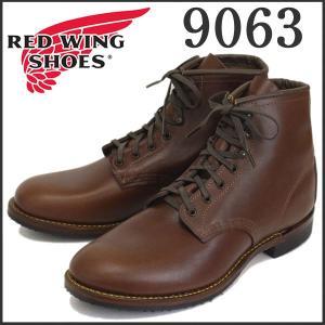2017-2018年 新作 REDWING (レッドウィング) 9063 Beckman Boot FLAT BOX (ベックマンブーツ フラットボックス) チークフェザーストーン|threewoodjapan