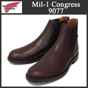 2016-2017年 新作 RED WING (レッドウィング) 9077 Mil-1 Congress Boots (ミルワンコングレスブーツ) サイドゴア チェルシーブーツ ブラックチェリー|threewoodjapan