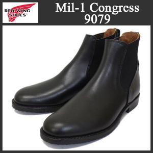 2016-2017年 新作 RED WING (レッドウィング) 9079 Mil-1 Congress Boots (ミルワンコングレスブーツ) サイドゴア チェルシーブーツ ブラック|threewoodjapan