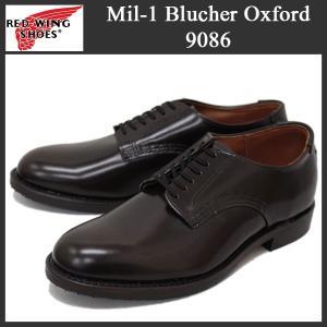 2016新作 RED WING (レッドウィング) 9086 Mil-1 Blucher Oxford (ミルワンブルーチャーオックスフォード) プレーントゥ ローカットブーツ シガー|threewoodjapan