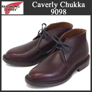 2017年 新作 REDWING (レッドウィング) 9098 Caverly Chukka (キャバリーチャッカ) ブラックチェリーフェザーストーン|threewoodjapan