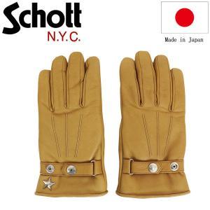 Schott (ショット) WINTER L/GLOVE SHORT ONESTAR (ウィンターレザーグローブ ショート ワンスター) 手袋 050-CAMEL|threewoodjapan