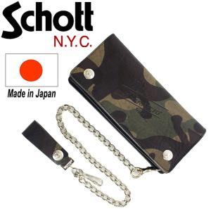 Schott (ショット) 3179020 CAMO LONG WALLET (カモ ロングウォレット WLチェーン付き) 98-CAMO|threewoodjapan