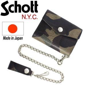 Schott (ショット) 3179021 CAMO MEDUIM WALLET (カモ ミディアムウォレット WLチェーン付き) 98-CAMO|threewoodjapan