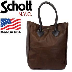 Schott (ショット) 4611 LEATHER TOTE BAG (レザートートバッグ) 55-BROWN|threewoodjapan