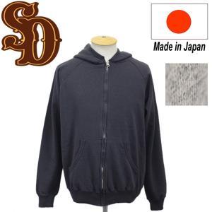 sale セール STANDARD CALIFORNIA (スタンダードカリフォルニア) SD Lightweight Zip Hood Sweat (ライトウェイト ジップフードスウェット) 全2色|threewoodjapan