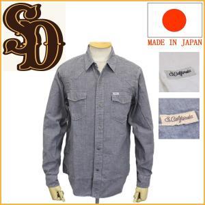 sale セール STANDARD CALIFORNIA (スタンダードカリフォルニア) SD Chambray Western Shirt シャンブレー ウエスタンシャツ 全3色|threewoodjapan