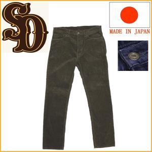 sale セール STANDARD CALIFORNIA (スタンダードカリフォルニア) SD Corduroy Pants S911 Vintage Wash コーデュロイパンツ 全2色|threewoodjapan