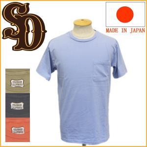 sale セール STANDARD CALIFORNIA (スタンダードカリフォルニア) SD Shield Logo Pocket T Crew Neck シールドロゴポケットTシャツ クルーネック 全4色|threewoodjapan