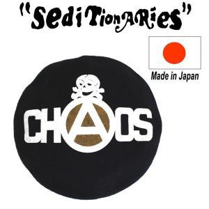 SEDITIONARIES by 666 (セディショナリーズ) CHAOS+SKULL BERET (カオス+スカル ベレー帽) ブラック 日本製 STA309|threewoodjapan