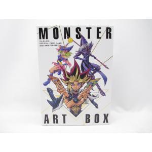 遊戯王 YU-GI-OH! OCG 20th ANNIVERSARY MONSTER ART BOX...