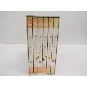 あいくるしい DVD-BOX ★8737