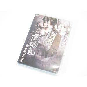 ミュージカル 薄桜鬼 はくおうき 土方歳三篇 DVD MJBD-72086 #UV1462