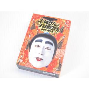 志村けんのバカ殿様 BOX DVD #UV1394