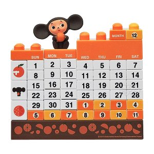 チェブラーシカ ブロックカレンダー オレンジチェブラーシカ 701456|thrive