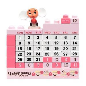 白いチェブラーシカ ブロックカレンダー 700923 CHB-007|thrive