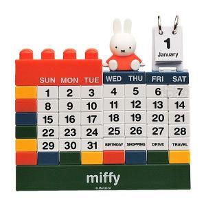 ミッフィー ブロックカレンダー 438611|thrive