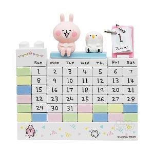 カナヘイの小動物 ピスケ&うさぎ ブロックカレンダー 437249|thrive