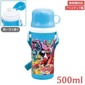 [特価50%OFF]魔進戦隊キラメイジャー 食洗機対応 コップ付直飲みプラボトル 500ml 366779 thrive