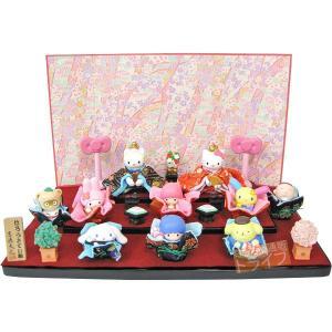 送料無料 ハローキティ豪華十人飾り雛人形 183026(雛人形・ひな人形)|thrive