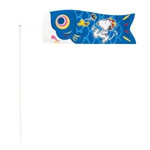 鯉のぼり スヌーピー183030 558504 (ラッピング不可)|thrive