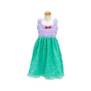 キッズバスドレス リトルマーメイド アリエル プチドレス 110cm  (ラッピング不可) 673661 巻きタオル|thrive